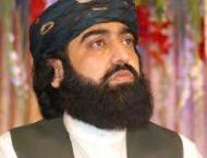 Pir of Golra Sharif to support PTI in general elections