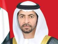 Hamdan bin Zayed reviews proposals for bicycle lane project in Al ..