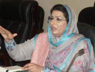 Pakistan Awami Tehreek announces support to Dr Firdous Ashiq Awan ..