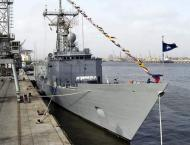 Pakistan deploys its first ever Navy Ship in Gulf of Aden Souther ..
