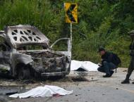 Two Colombia police officers killed in emergency zone