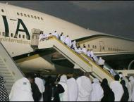 First hajj flight departs to Saudia
