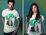 Ex-PMLN MPA Hina Butt introduces clothing line after Maryam Nawaz ..