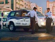Sharjah Police, Enjazat  sign MoU