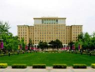 Forum on world peace, security opens at Tsinghua University in Be ..