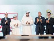 Image Nation Abu Dhabi awarded 'Outstanding Contribution to  ..