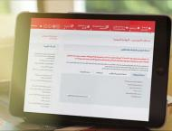 RTA diverts 8 licensing services to smart channels