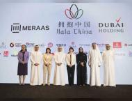 Hala China establishes Board of Directors, announces first strate ..