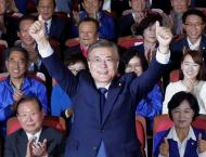 President Moon Jae-in's approval rating slips for fourth consecut ..