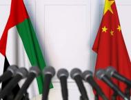 International media spotlight UAE-China ties