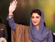 Maryam Nawaz wants to teach women and children in jail