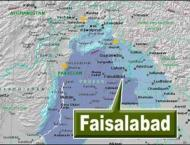 Man killed over marriage dispute in Faisalabad