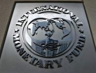 IMF warns of rising risks to global growth amid trade tensions