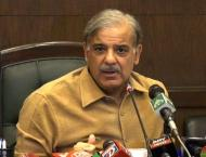 Shehbaz Sharif writes a letter to Prime Minister, Chief Minister  ..
