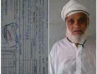 Fruit seller from Kamalia donates Rs5000 in dams fund