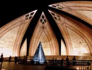 Department of Archeology and Museums (DoAM) completes digitalizat ..