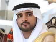 Hamdan bin Mohammed launches Arabic edition of 'MIT Technology  ..