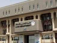 DLD: Real estate brokerage commissions reached AED571 million in  ..