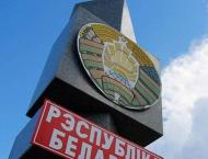 Writers from ten countries to participate in Belarusian Written L ..