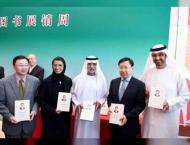 "Noura Al Kaabi launches ""UAE-China Week"""