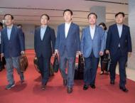 Bipartisan parliamentary delegation departs for Washington
