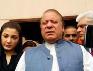 Open trial for Nawaz Sharif as caretaker govt reverses order