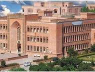 President International Islamic University, Islamabad calls on Am ..