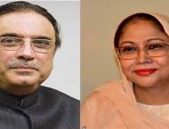 Zardari, Faryal Talpur removed from ECL