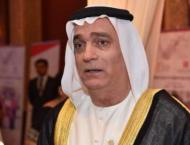 UAE Ambassador to India meets with Industries Commissioner of Sta ..