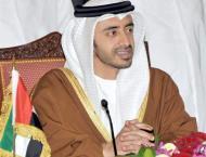 Abdullah bin Zayed receives UAE's membership as observer in Pac ..