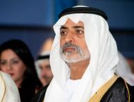 Nahyan bin Mubarak attends celebration of 23rd July Revolution at ..