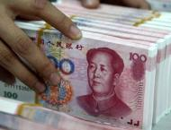 Currency swaps through Renminbi Clearing Centre boost UAE - China ..