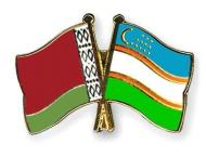 Belarusian, Uzbek interior ministries to step up cooperation