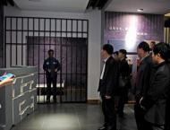 240,000 officials punished for discipline violations