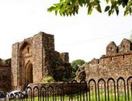 Department of Archeology and Museums (DoAM) starts conservation w ..