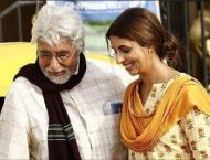 Amitabh Bachchan gets emotional over recent ad with daughter
