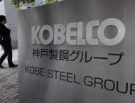 Japan's Kobe Steel indicted by prosecutors over fabricating produ ..