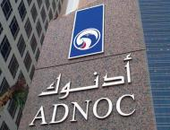 ADNOC awards contracts to CNPC affiliate for world's largest co ..