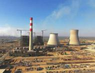 Port Qasim power plant generated 3 TWh of electricity since inaug ..