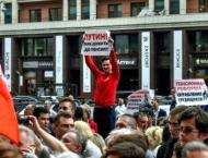 Russian MPs approve pension reform amid protests