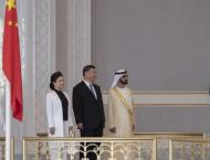 Chinese President Xi Jinping arrives in UAE on a three-day state  ..