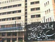 BISE to announce name of position holders in matric on July 20.