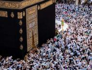 Saudi Arabia allocates new link to receive Qatari pilgrim request ..