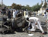 Four injured in blast on Chaman's Mall Road