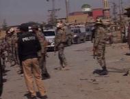 Six injured in blast in Quetta