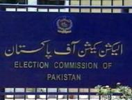 'ECP's code of conduct being implemented in true spirit'