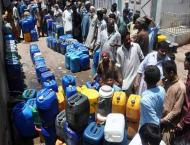 Chairman Water Commission calls for strategies to resolve water i ..