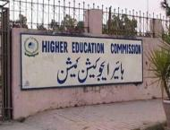 Higher Education Commission in clarification says it not rejected ..