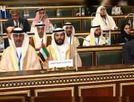 UAE participates in extraordinary meeting of Arab Inter-Parliamen ..