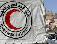 Syria's Red Crescent, UN begin delivering French aid